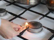 11 домов в Котласе могут отключить от газа
