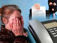 Теперь они представляются прокурорами: о новой схеме мошенников рассказали банкиры