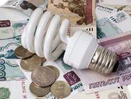 Жителям России помогут сэкономить на электричестве