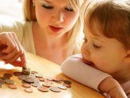 За отцовское равнодушие - административная ответственность в виде обязательных работ