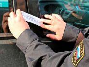 Система «Безопасный город» помогает судебным приставам в розыске должников