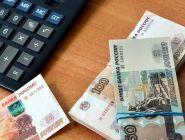 После вмешательства прокуратуры работникам образовательных учреждений Котласа сделали перерасчет отпускных выплат