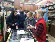 Необходимо запретить торговлю бестабачными никотиновыми смесями на федеральном уровне