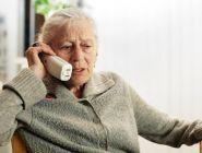 Пенсионный фонд призывает пенсионеров быть бдительными!
