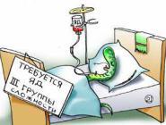 Кадровый дефицит в здравоохранении Поморья снижается