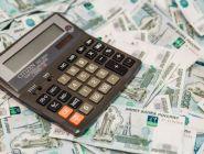 Отчет об исполнении областного бюджета–2018 представили на публичных слушаниях