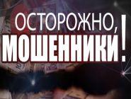 К «сотрудникам безопасности «Сбербанка» присоединились сотрудники «ФСБ»
