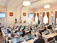 Депутаты областного Собрания заслушали отчет об исполнении областного бюджета за первое полугодие 2020 года