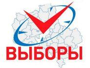 В Архангельской области завершился первый день голосования