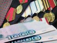 Ветераны-блокадники получат единовременную выплату