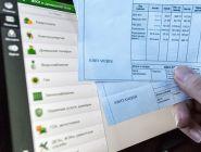 Роспотребнадзор рекомендовал россиянам платить за ЖКХ через интернет