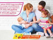 Как оформить пособие на ребенка до 1,5 лет