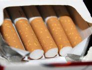 Курильщикам придётся раскошелиться