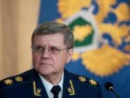Генпрокурор РФ раскритиковал работу прокурора Архангельской области