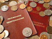 Депутаты предлагают компенсировать россиянам недополученные пенсии