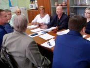 Новые изменения в Устав городского округа