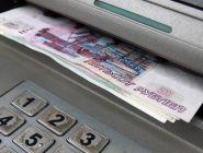 Мошенники придумали новый способ похищения денег с помощью карт