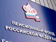 Более миллиона россиян подтвердили право на предпенсионные льготы