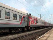Холдинг «РЖД» возвращает сезонные летние поезда дальнего следования на фоне растущего спроса