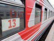 За что жителя Сыктывкара сняли с поезда в Котласе