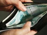 Уровень зарплаты бюджетников надо сохранить