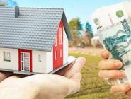В Котласе первая многодетная семья получила деньги взамен земельного участка