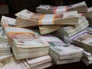 Минфин предложил перечислять конфискованные средства в ПФР