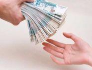 Эксперты назвали самых дисциплинированных заемщиков
