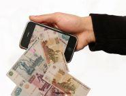 Деньги со счета украла вредоносная программа