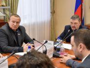Областные депутаты посвятили заседание
