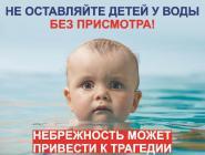 За один день в области утонули двое детей