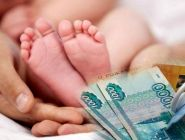 Семьи с детьми до трех лет уже получают поддержку государства