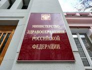В Минздраве рассказали о средней продолжительности жизни россиян