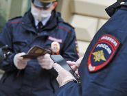 Как полицейские будут предостерегать граждан