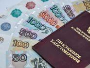В России предложили начислять пенсии «по рангам»