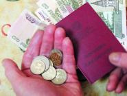 В следующем году обещают повысить доходы пенсионеров