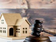 Недвижимость в счет погашения долга