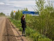 Администрация района ответит за ненадлежащее качество дорог