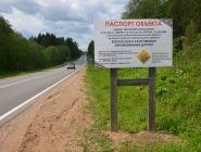 Ремонт трассы в Котласском районе идет ускоренными темпами