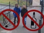 На ближайшей сессии депутаты рассмотрят два законопроекта, касающиеся мер по защите здоровья несовершеннолетних в Архангельской области