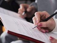 Информация об итогах деятельности ГЖИ в сфере лицензирования управляющих компаний за 2 квартал 2019 года