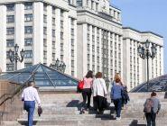Госдума. Планы на осень: что изменится в социальной сфере