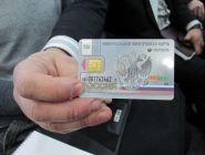 В России определили дату начала выдачи электронных паспортов