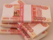 В Котласе возбуждено уголовное дело по факту невыплаты работникам полагающихся по закону средств
