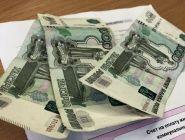 В ФАС объяснили причины роста цен на услуги ЖКХ