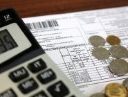Пени за неоплату коммунальных услуг в пандемию будут небольшими