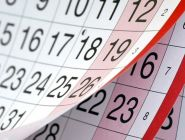 Выходная неделя не повлияет на график праздничных дней