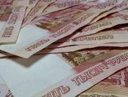 В России выросло число зарплат выше 30 тысяч рублей