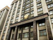 В Госдуме начинают решать вопрос о компенсации советских вкладов