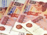 За год в банковской системе Архангельской области выявили на треть меньше фальшивок